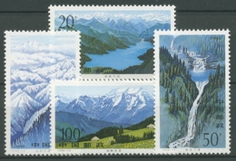 China 1996 Tianchi-See Im Tianshan-Gebirge 2737/40 Postfrisch - 1949 - ... République Populaire