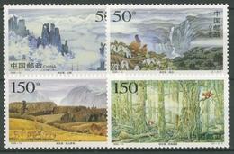 China 1998 Naturreservat Shennongjia Wald Berge 2917/20 Postfrisch - 1949 - ... République Populaire