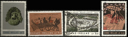 GREECE - HELLAS 1966: 2500years Of Greek Theatre Compl Set Used - Grèce