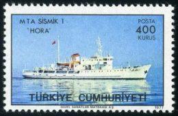 """TURKEY 1977 (**) - Mi. 2411, Geophysical Exploration Vessel, MTA Sismik 1 """"Hora"""" - 1921-... République"""