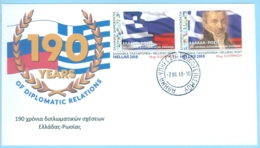 190 Years Of Diplomatic Relations Between Greece And Russia, FDC, Greece Grèce Griechenland Grecia 2018, Hologram Flag - FDC
