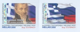 190 Years Of Diplomatic Relations Between Greece And Russia, MNH, Greece Grèce Griechenland Grecia 2018, Hologram Flag - Grèce