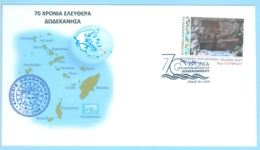 Dodecanese Unification 70th Anniversary, FDC, Greece Grèce Griechenland Grecia 2018, Hologram - FDC
