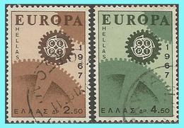 "GREECE- GRECE  - HELLAS 1967: ""Europa CEPT"" Compl, Set Used - Grèce"