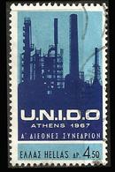 """GREECE - GRECE-HELLAS 1967: """"U.N.I.T.O"""" , Set Used - Grèce"""