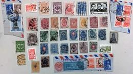 LOT DE 42 TIMBRES OBLITERES RUSSIE  TOUS DIFFERENTS TRES ANCIENS - Russie & URSS