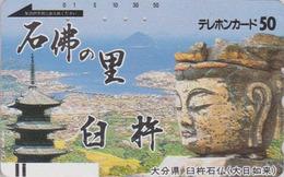 Télécarte Ancienne Japon / 110-011 - Culture Tradition Religion - BOUDDHA -  Japan Front Bar Phonecard - 273 - Culture