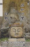 Télécarte Ancienne Japon / 110-011 - Culture Tradition Religion - BOUDDHA -  Japan Front Bar Phonecard - 274 - Culture