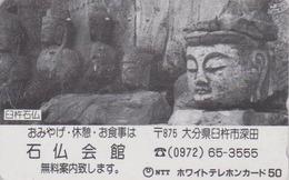 Télécarte Japon / 110-011 - Culture Tradition Religion - BOUDDHA -  Japan Phonecard - 275 - Culture