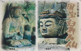 Télécarte Japon / 110-016 - Culture Tradition Religion - BOUDDHA -  Japan Phonecard - 276 - Culture