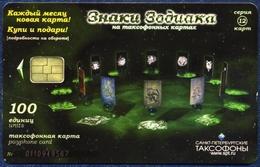 RUSSIA - RUSSIE - RUSSLAND SPT TELECOM SAINT-PETERSBURG 100 UNITS CHIP PHONECARD TELEPHONE CARD ZODIAC SERIE QTY 25.000 - Russia