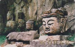 Télécarte Japon / 110-011 - Culture Tradition Religion - BOUDDHA -  Japan Phonecard - 277 - Culture
