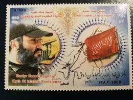 IRAN إيران PERSIA PERSIE 2008 650 Ris Martyr Emad  Moghnieh Myth Of Islamic Resistence MNH - Iran