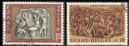 GREECE- GRECE - HELLAS 1969:  Compl Set Used - Grèce