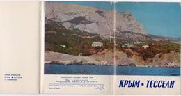 USSR 1970 Set 19 Cards Southern Crimean Coast. Tesseli's Manor. - Hotels & Restaurants