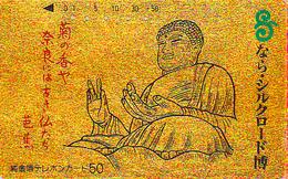 Télécarte DOREE Japon / 110-007 - RELIGION - BOUDDHA / ROUTE DE LA SOIE - SILK ROAD Japan GOLD Phonecard - 279 - Culture