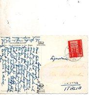 1962 CARTOLINA CON ANNULLO LAUSANNE - Svizzera