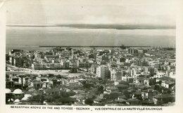 SALONIQUE - VUE CENTRALE De La HAUTE VILLE - - Greece