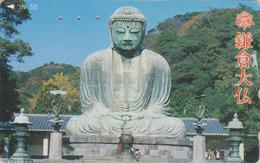 Télécarte Japon / 110-011 - RELIGION - BOUDDHA De KAMAKURA Nara - Japan Phonecard - 285 - Culture