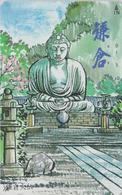 Télécarte Japon / 110-016 - RELIGION - BOUDDHA De KAMAKURA Nara - Japan Phonecard - 288 - Culture