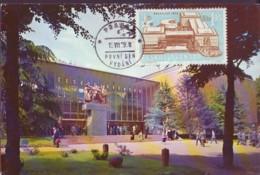 Pavillon Expo Bruxelles, Maximum Card 1958 Ceskoslovensko - Tchécoslovaquie