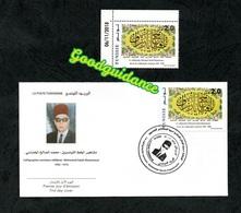 2018- Tunisie- Calligraphes Tunisiens Célèbres : Mohamed Salah Khammassi- FDC+ Set 1v.MNH** Coin Daté - Tunisie (1956-...)