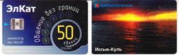 Phonecard  Kirgizia  Bishkek 50 Units - Russia