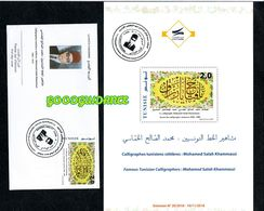 2018- Tunisia- Famous Tunisian Calligraphers Mohamed Salah Khammassi- FDC+ Flyer - Tunisie (1956-...)