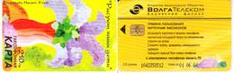 Phonecard   Russia. Kirov  210 Units  01.06.04 - Russia