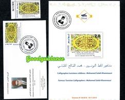2018- Tunisie- Calligraphes Tunisiens Célèbres : Mohamed Salah Khammassi- FDC+ Dépliant+ Set 1v.MNH**Coin Daté - Tunisia
