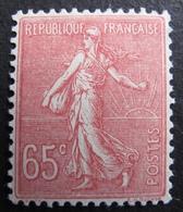 R1692/392 - 1924 - TYPE SEMEUSE LIGNEE - N°201 NEUF** TRES BON CENTRAGE - Cote : 7,20 € - 1903-60 Semeuse Lignée