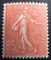 R1692/394 - 1924 - TYPE SEMEUSE LIGNEE - N°204 NEUF* Cote : 27,00 € - 1903-60 Semeuse Lignée