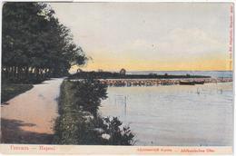 Estonia 1907 Hapsal Hapsalu Haapsalu, Resort Town - Estonie