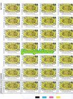 2018- Tunisia- Famous Tunisian Calligraphers Mohamed Salah Khammassi- Full Sheet - Complete Set 1v.MNH** - Tunisie (1956-...)
