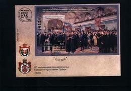 Serbien / Serbia 2018 Accession Of Vojvodina To Kingdom Of Serbia FDC - 1. Weltkrieg