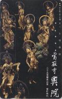 Télécarte  Japon / 330-33628 - CULTURE RELIGION - BOUDDHA -  Japan Phonecard - BUDDHA  - 299 - Culture