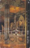 Télécarte  Japon / 410-4543 - CULTURE RELIGION - BOUDDHA -  Japan Phonecard - BUDDHA  - 301 - Culture