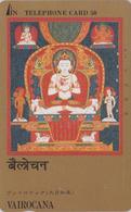 Télécarte  Japon / 290-10312 - CULTURE RELIGION - BOUDDHA -  Japan Phonecard - BUDDHA  - 302 - Culture