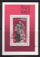 DDR , Bl.82 , O  (3962) - [6] République Démocratique