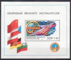 DDR , Block 58 , Xx  (4407) - [6] République Démocratique