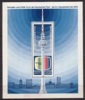 DDR  , Block 30 , Xx  (4421) - [6] République Démocratique