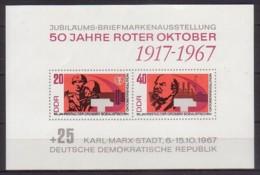 DDR  , Block 26 , Xx  (4423) - [6] République Démocratique