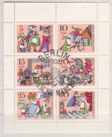 DDR  1323/28 KB , O  (4380) - [6] République Démocratique