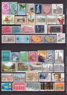 Europa/Cept-Lot  , O  (4463) - Collezioni