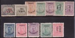 Thrakien-Lot (THRACE)  , */(*)  (4199) - Autres - Europe