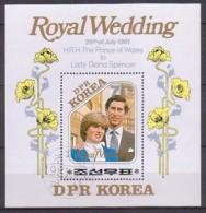 Lady Diana , N.K.  Bl.103 , O  (4006) - Familles Royales