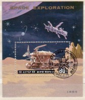 Raumfahrt, N.K.   Bl. 190 , O  (4054) - Space