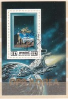 Raumfahrt, N.K.   Bl. 119 , O  (4055) - Space