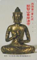 Télécarte  Japon / 330-22000 - CULTURE RELIGION - BOUDDHA -  Japan Phonecard - BUDDHA - 308 - Culture