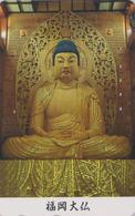 Télécarte  Japon / 390-09610 - CULTURE RELIGION - BOUDDHA - Japan Phonecard - BUDDHA - 315 - Culture